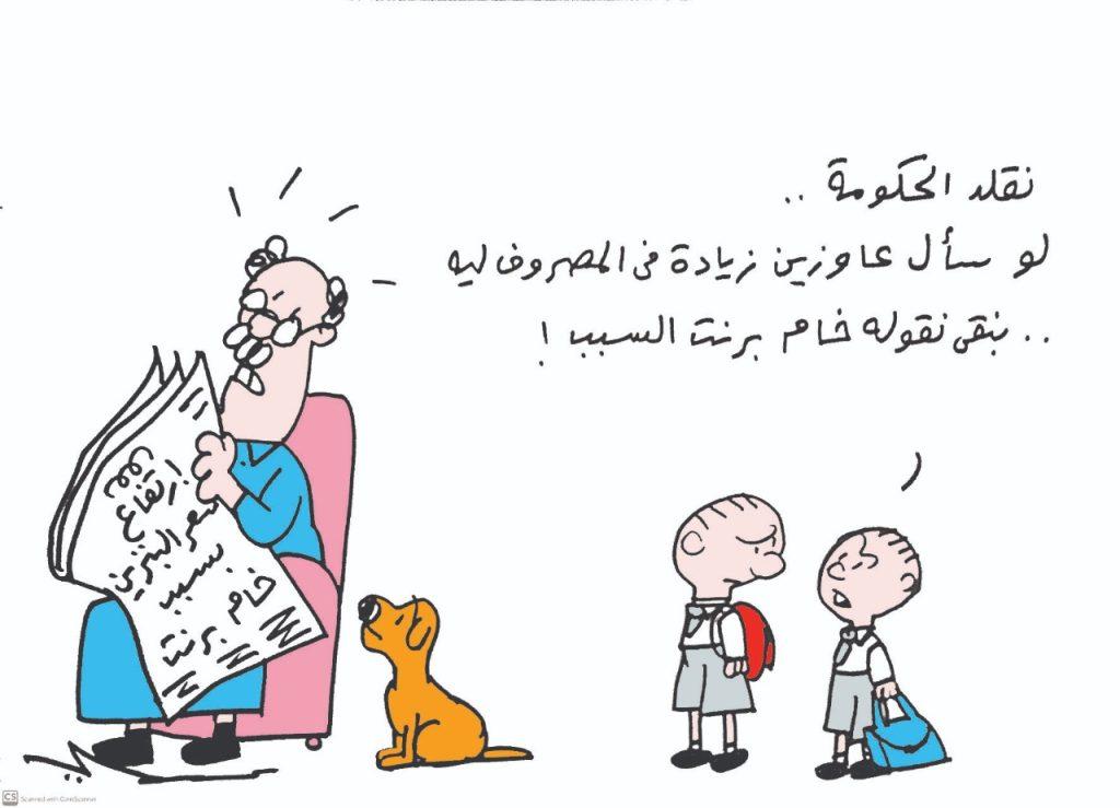 كاريكاتير.. ارتفاع خام برنت