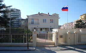 وسائل اعلام ألبانية تكشف عن سبب وفاة السياح الروس